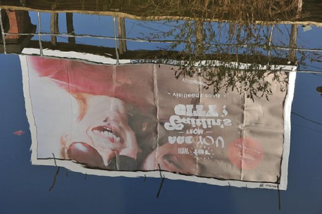 Canal Graffitti 6